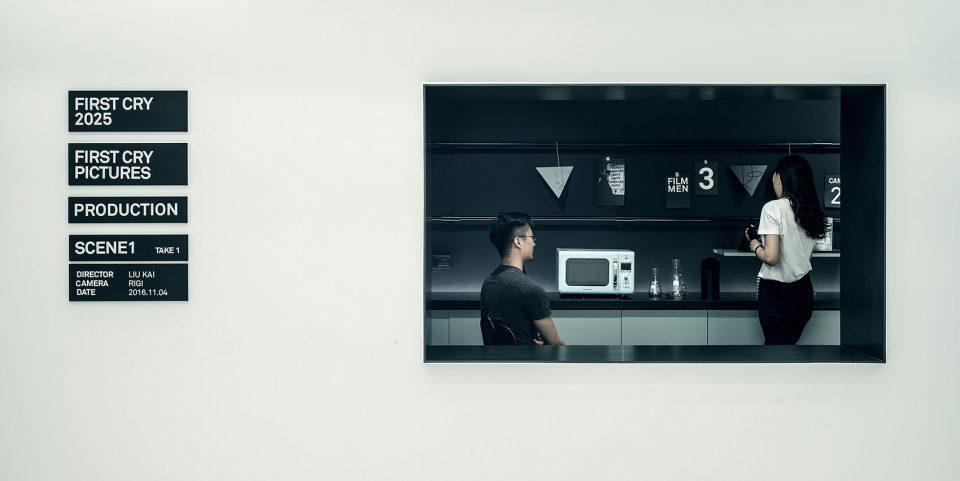 006-First-Cry-Film-Office-By-RIGI-Design-960x481