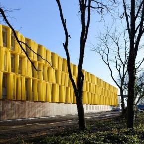 Hub Créatic ——法国科技孵化基地设计