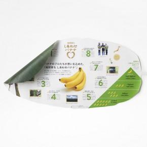 来自Nendo的设计,新颖的香蕉包装