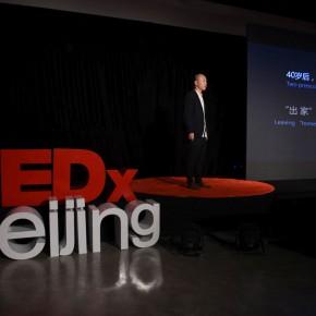 TED×Beijing演讲实录吕永中:我相信这些耗尽时间的东西,一定会被人慢慢感知