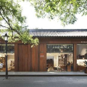 青山周平新作:历史街区中朴素自然的家具品牌店