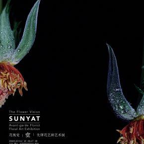 """一场植物与心灵的对话,七位先锋花艺师用花植演绎什么是""""空"""""""