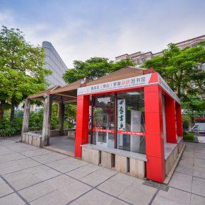 众创助力设计,街头图书馆蜕变重生
