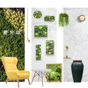 这个4月为什么要来杭州?中国花园节为你揭秘!