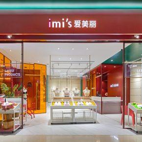 吾觉空间设计丨IMI'S MARKET内衣店