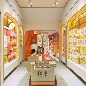立品设计丨广州趣香饼家糕点店
