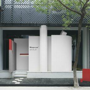 朴居设计研究室丨时间的形状-WEASPE门窗展厅设计