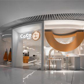 欧阳跳建筑设计丨COCO都可奶茶店