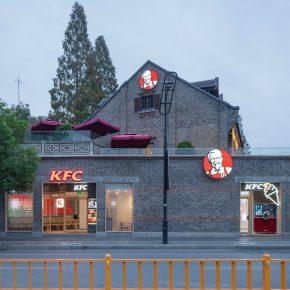 SwimmingPool STUDIO丨KFC杭州东坡路店