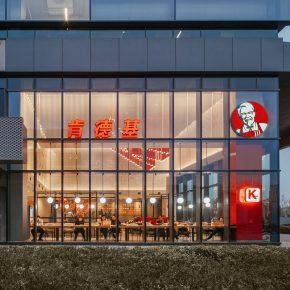 SwimmingPool STUDIO丨KFC北京联想总部店
