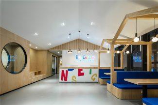 永创设计丨贝特卓然·学科英语培训中心