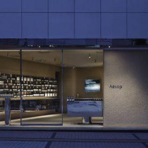 Aesop又添新店,不锈钢打造满满高级感