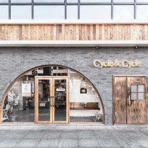 温度ONDO空间设计丨cycle & cycle面包店